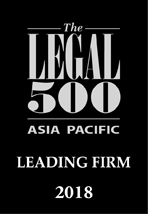 Leading Law Firm New Zealand Legal 500 Asia Pacific 2018